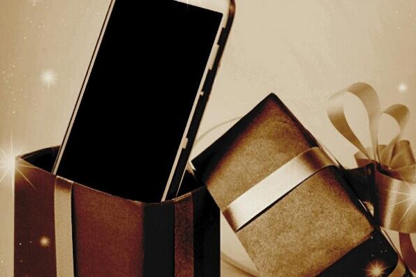 El mejor regalo de navidad esta en Motorola.